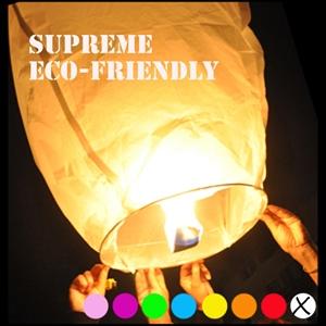 10 HAPPY BIRTHDAY Sky Lanterns 100/% Biodegradable eco friendly Sky Lanterns